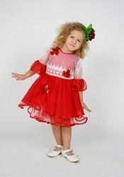 Прокат детских карнавальних костюмов на День Осени