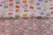 Детская постель купить Киев,  Комплект Счастливый медвежонок