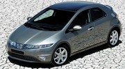 Продам салон  Honda civic 5d автозапчасти Киев