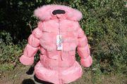 Пуховик SnowImage для девочек 110-134см