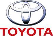 Запчасти Toyota новые и бу