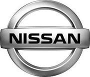 Запчасти Nissan новые и бу