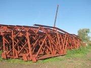Продаю б.у.  хорошие фермы-металлоконструкции длиной 18 и 24м