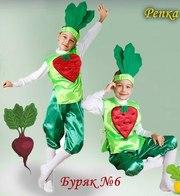 Прокат детских карнавальных костюмов в Киеве ко Дню Осени