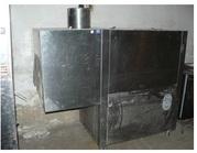 Бу туннельная посудомоечная машина Zanussi