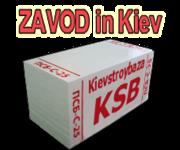 пенопласт псб-с25 киев цена купить