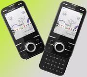 Слайдер Sony Ericsson Yari Новый