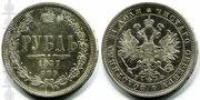 Куплю для коллекции,  серебряные монеты
