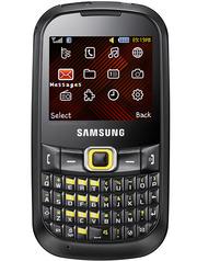 Телефон Samsung B3210 CorbyTXT Новый