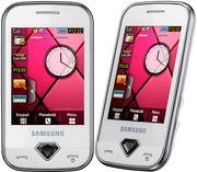 Моноблок Samsung S7070 Diva Новый