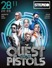 2 билета Quest Pistols show_FAN зона_28.11.2015