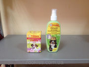 Подарочный набор: Лосьон+Апивитамины на основе перги для собак.70грн