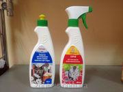 Подарочный набор Зоостирка + Спрей для уничт.запаха кошачих меток97грн