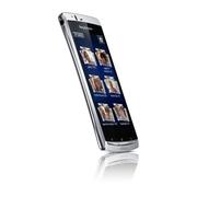 Sony Ericsson Xperia Arc S Silver Смартфон Б.В.