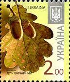 Продам марки (действующие) ном. 2грн. Киев