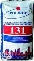 Продам Клей-шпаклевка Polirem СКс-131 25кг