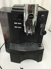 Профессиональная кофемашина Jura Impressa XS 90