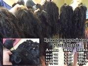 покупаем перевернутые волосы