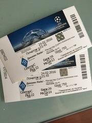 2 билета динамо - ман сити , хорошие места