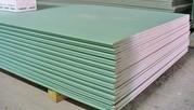 Гипсокартон потолочный стеновой влагостойкий knauf гкп 9, 5х1200 мм кие