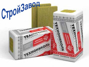 Базальтовая вата технониколь технофас эффект 1200х600 мм Киев