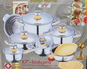 Набор посуды SWISS HOME SH-6000 (слоновая кость) в вакуумупаковке