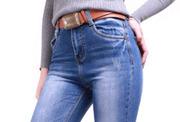 Продам джинсы,  модель Американка