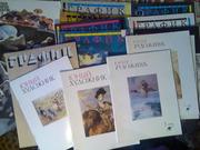 коллекция журналов Интерпресс графика,  Юный художник.