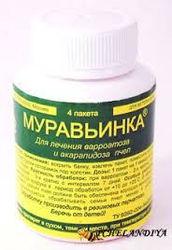 Муравьиная кислота(1фл- 5мл.)Украина. 10 грн