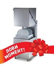 Продам посудомоечную машину Krupps 1100DB (Новая со склада)