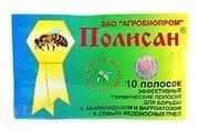 ПОЛИСАН (термические полоски) (10 полосок-1уп. ). Агробиопром.41 грн