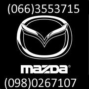 Разборка Mazda 3,  CX 5 запчасти Мазда