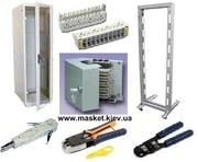 Сетевое и коммутационное оборудование