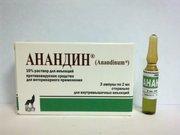 Анандин (3 ампулы)Лечение и профилактика всех форм чумы плотоядных