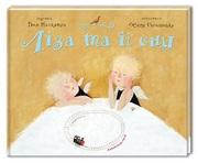 Ліза та її сни (укр.мова),  Lisa and her dreams(англ.мова) І. Малькович