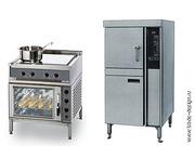 Выкуп теплового оборудования бу для общепита