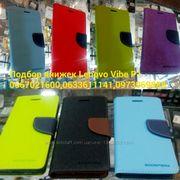 Чехол Lenovo A1000 A6010 Pro, Vibe P1 S1 P1m A328 Meizu M2 note Подбор