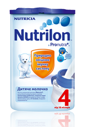 Детское молоко Nutrilon (Нутрилон) 4,  800 г. (Германия)