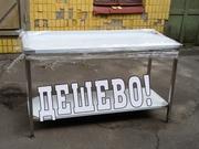 Стол из стали