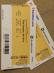 Продам 2 билета на Тину Кароль,  Белая Церковь,  13.06.2016