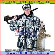 Одежда для охоты,  рыбалки и отдыха от производителя
