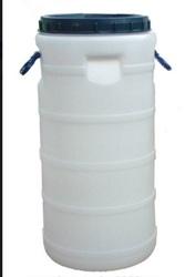 Бидон 50 литров с широким горлом