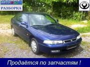 Разборка Mazda 626 ( GF,  GE,  GD,  GC),  82-2002 г. Киев   (авторазборка,  разбор