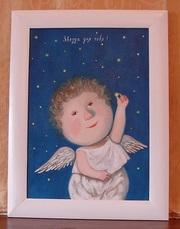 Картина маслом Гапчинская Звезда для тебя!