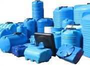 Пластмассовые емкости для воды Киев Украина