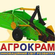 Картофелекопалка транспортерная КТН-1Т