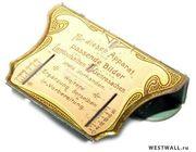 ИМПЕРИАЛ Олово стереоскоп просмотра DRGM 157580 Германия В начале 1900