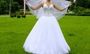Платье Свадебное Купить В Киеве