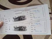 Билеты в музыкальную академию им. Чайковского