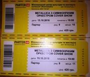 Продаются билеты на Metallica з симфонічним оркестром cover show
